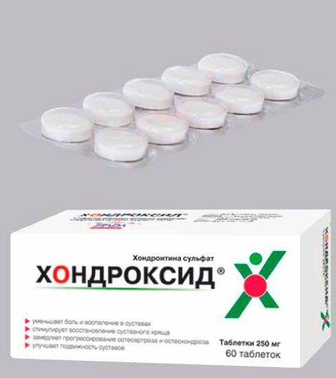 таблетки хондроксид