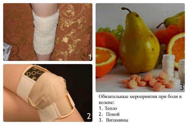 Мероприятия, значительно облегчающие боль в коленях