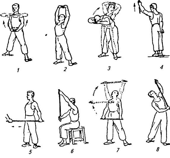 Варианты физических упражнений