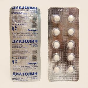 Противоаллергические препараты