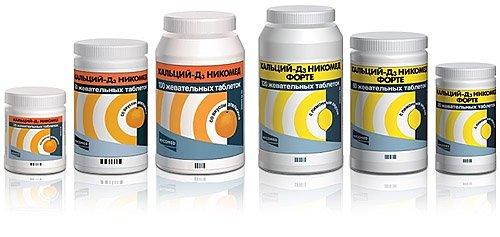 Препараты кальция назначаются всем больным артритом Кашин-Бека.