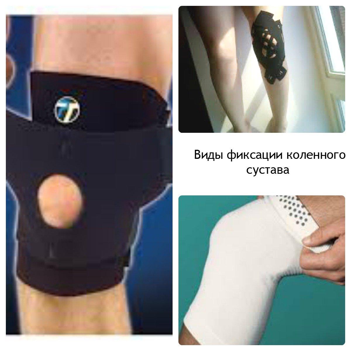 как лечить связки коленного сустава народными средствами