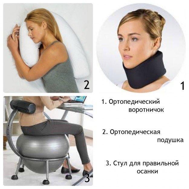 Это облегчает симптомы шейного артроза