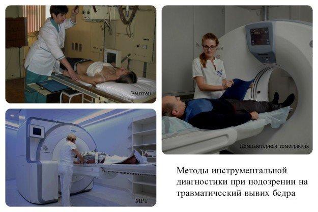 Аппаратные диагностические процедуры архиважны