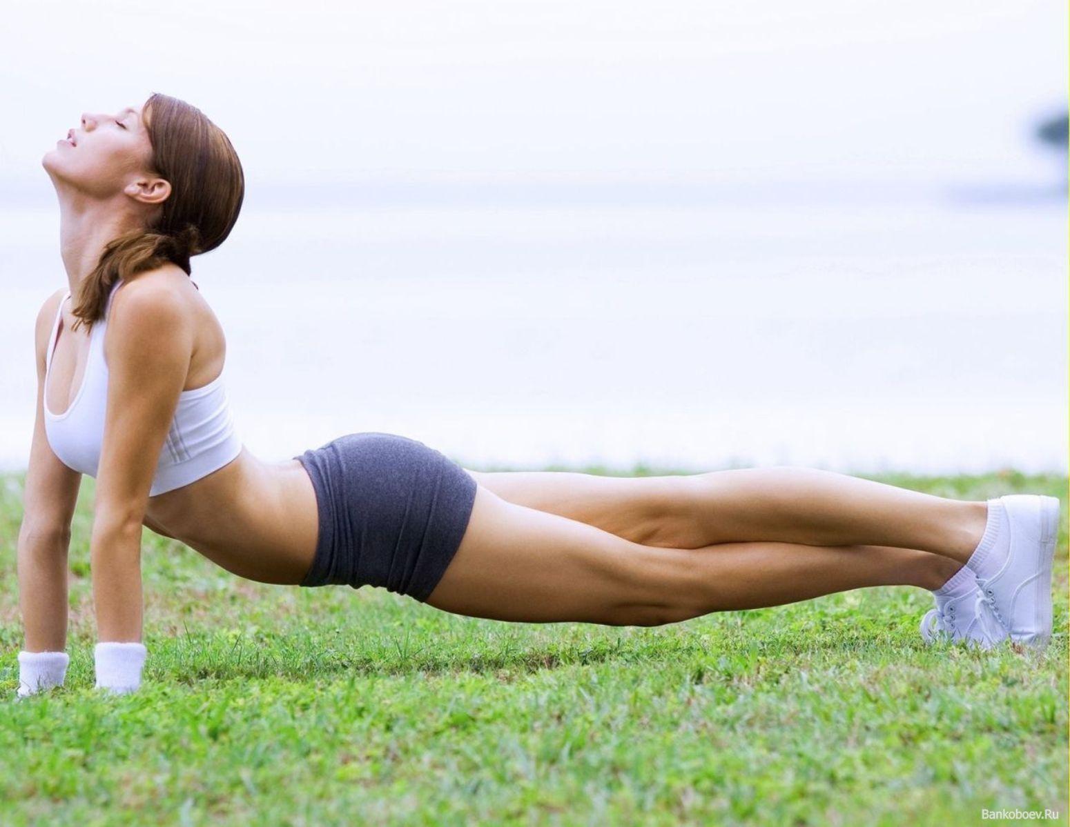 Как сделать тело здоровым и красивым
