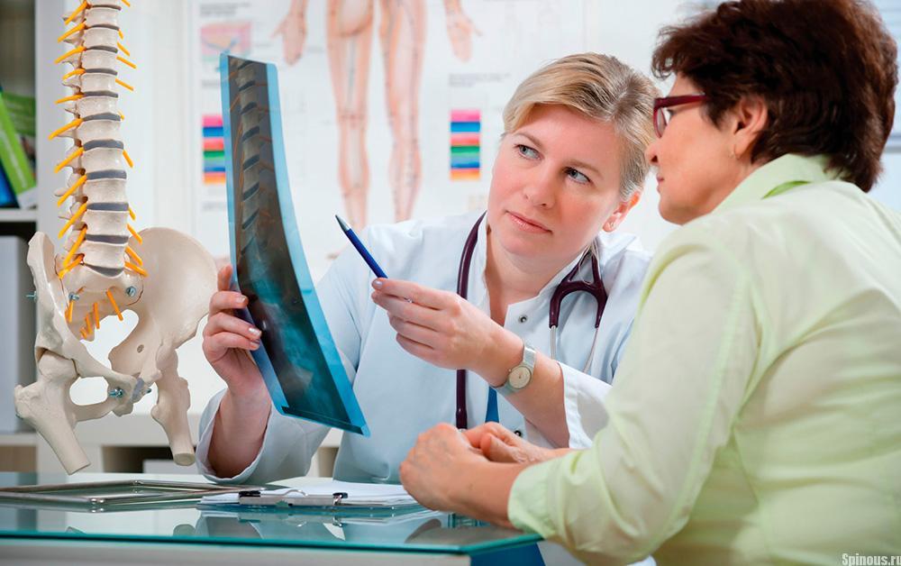 Болезнь Форестье: симптомы и лечение