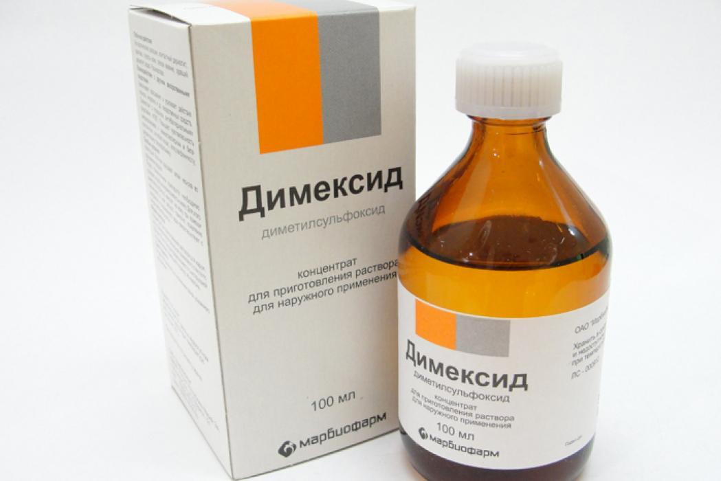 Димексид в гинекологии применение