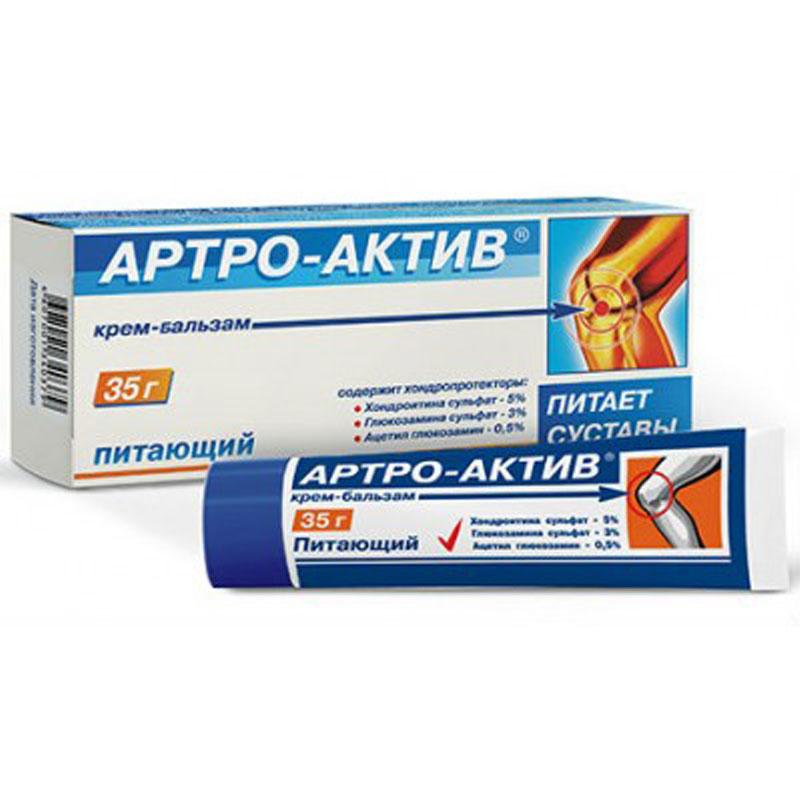 арго препарат от паразитов экорсол
